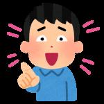 「おちょくる」の意味とは?関西人が教える方言の使い方!!