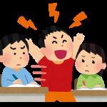 「ちょける」の意味!関西の方言の使い方を超わかりやすく紹介!!