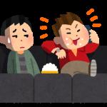 いちびりの意味とは?大阪の方言の使い方を徹底解説!!