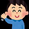 「はいさい」の意味!この沖縄方言は男女で違う使い方って知ってる?