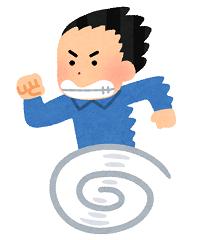 勢い良く走る男子のイラスト