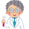 科学者の男性のイラスト